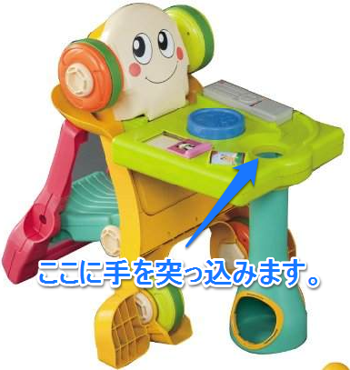 熱中知育 EX (エクストラ)