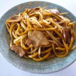 難しそうで意外と普通「浪江焼麺太国」の読み方は?
