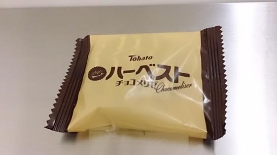 チョコメリゼ