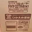 ダイニチ 石油ファンヒーター FHY32TR4