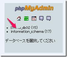 140214-del2