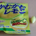 風邪にはやっぱり、かむかむレモン