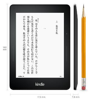 KindleVoyage
