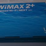 とくとくBBでWiMAX2+のW01を申し込んでみた
