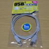 100円ショップのプリンターケーブル(USB)を試してみた
